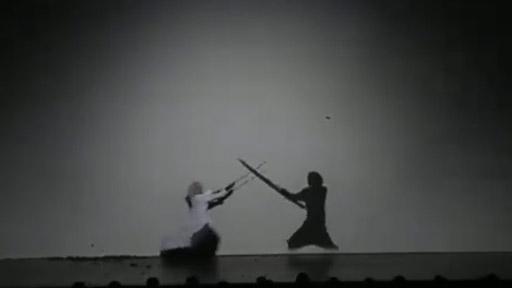Espadas y sombras