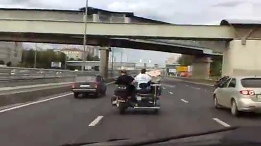 Banda motorizada