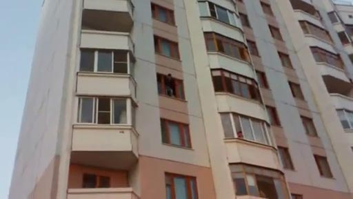 Salto de 5 pisos