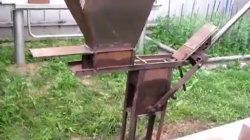 Máquina casera