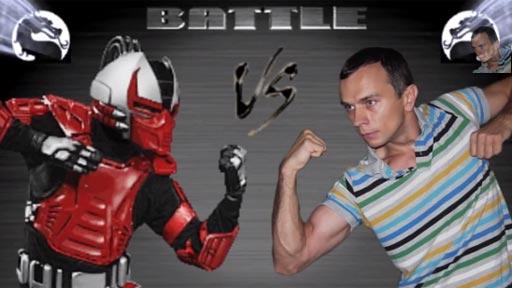Mortal Kombat real