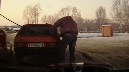 Gasolinera rusa