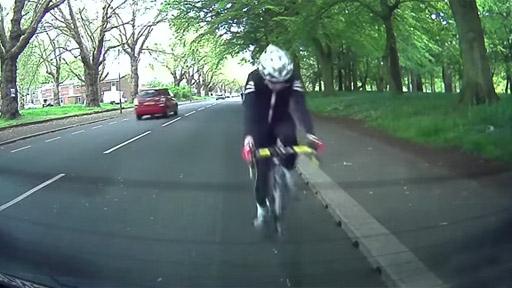 Ciclista Vs Coche
