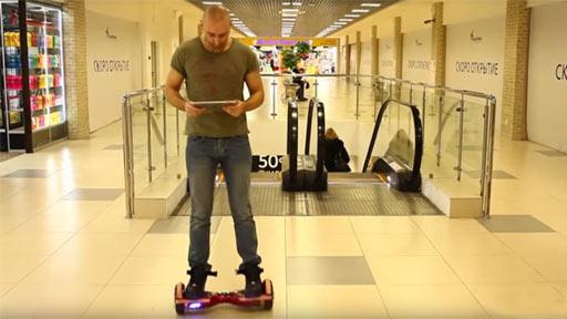 Hoverboard+iPad