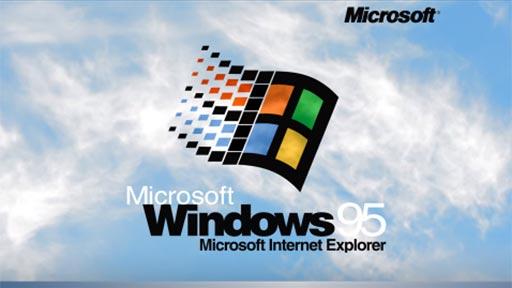 Evolución de los sonidos de inicio de Windows